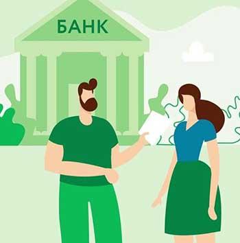 Обменять старое жилье на новое через сбербанк онлайн